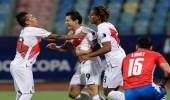 بيرو تتأهل لنصف نهائي كوبا أمريكا