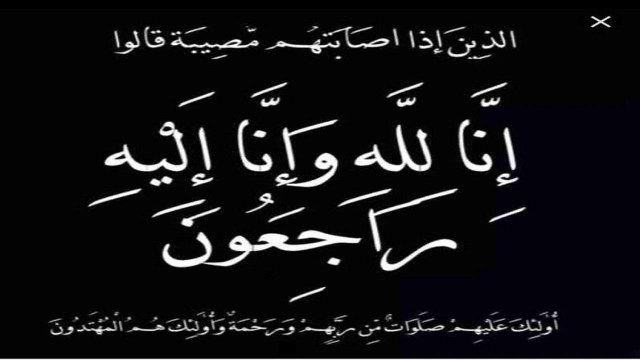 أبو ملحة إلى رحمة الله