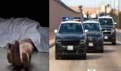 شكوى من رائحة كريهة تقود للعثور على جثة مقيم بمنزله في عفيف