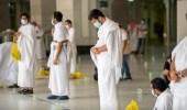 أمراض الجهاز التنفسي في الحج وطرق الوقاية منها