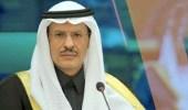 """وزير الطاقة لصحفي:ما يجمعنا مع الإمارات أكبر بكثير مما تكتبونه في تقاريركم """"فيديو"""""""