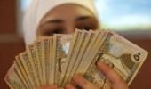 رجل يُعاقب زوجته ويجبرها على ابتلاع دنانير في الأردن