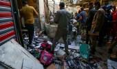 مقتل 12 طفلا في تفجير مدينة الصدر بالعراق
