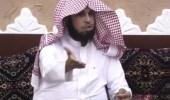 بالفيديو .. العنيزان: المرأة السعودية محشومة توفر لها كل شئ وتلاقيها تحش فيك في جروب المتحابات في الله