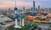 الكويت تحدد 3 شروط لدخول السعوديين أراضيها