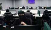 بالفيديو..قانوني يوضح الفروقات بين العمل في القطاع الحكومي والخاص بالنسبة للمرأة