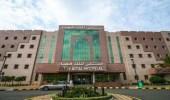 مستشفى الملك فيصل التخصصي يوفر وظائف شاغرة