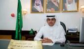 جامعة الملك خالد تعلن نتائج ترشيح القبول لأكثر من 12 ألف طالب وطالبة