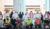 رئيس شؤون الحرمين يوجه بفتح باب الملك عبدالعزيز