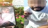الحكم بالإعدام شنقًا على قاتل الفتاة فرح أكبر بالكويت