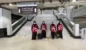 بالفيديو.. 100 متطوعًا بالهلال الأحمر من خارج مكة يقدمون الخدمات الصحية للحجاج