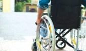 «التجارة» توافق على تخصيص تاريخ 31 يوليو لذوي الإعاقة