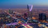 توقعات بنمو اقتصاد المملكة 4.3% في 2022