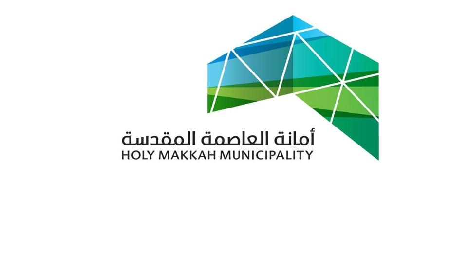 إزالة 30 حظيرة أغنام مخالفة في العاصمة المقدسة
