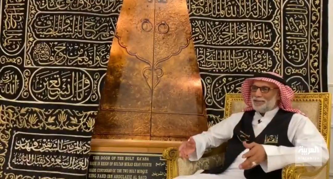 """قصة مواطن شارك في حياكة ونسج 36 ثوباً لـ""""الكعبة المشرفة"""""""