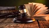 حالات قانونية تتيح للمدعى عليه المطالبة بتعويض مالي