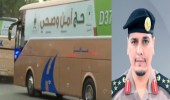 بالفيديو.. متحدث أمن الحج: كافة العاملين على خدمة الحجيج تم تحصينهم