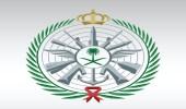 وزارة الدفاع تعلن 46 وظيفة متنوعة شاغرة