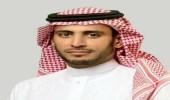 الهيئة السعودية للفضاء تطلق أول برنامج ابتعاث خارجي في علوم الفضاء