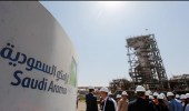 شركة أرامكو السعودية للتجارة توفر وظيفة إدارية شاغرة