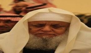 وفاة الشيخ محمد بن علي العرفج