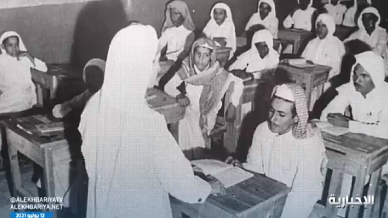 بالفيديو.. ملوك وعلماء تخرجوا من مدرسة الرحمانية الابتدائية في مكة