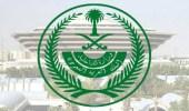 القصاص لمواطن أطلق النار على آخر في الرياض