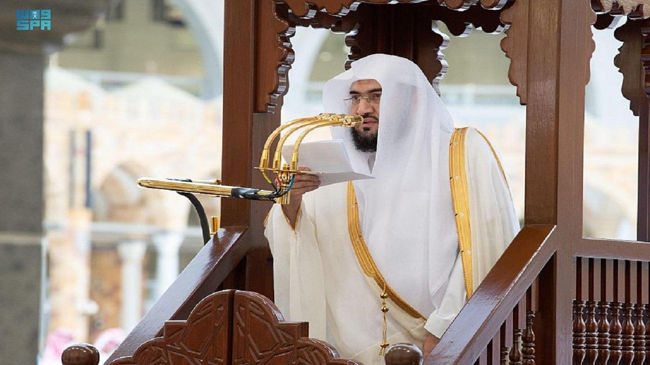 خطبة صلاة عيد الأضحى المبارك بالمسجد الحرام