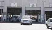 أوقات العمل في محطات الفحص الفني الدوري للسيارات