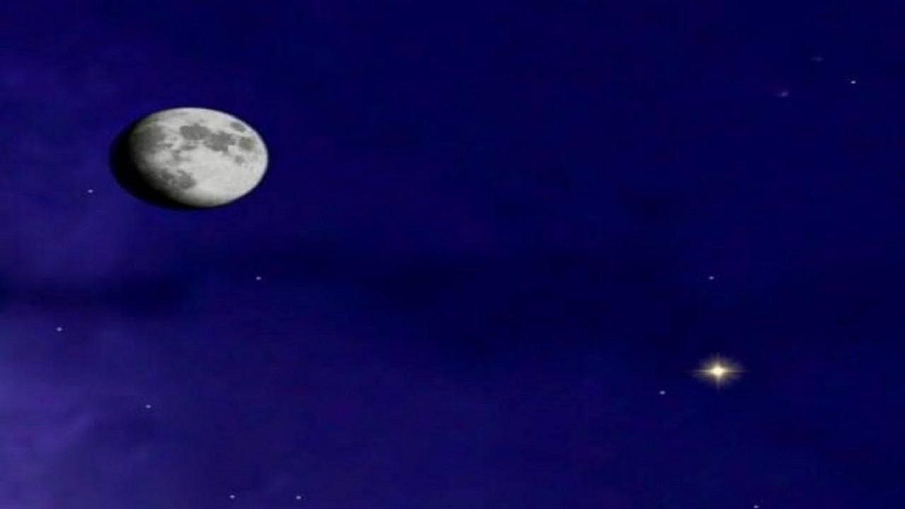 الجمعية الفلكية بجدة: أحدب العيد يقترن بقلب العقرب