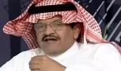 جستنيه : السماح للأندية بطلب حكام أجانب بمثابة إنذار للحكم السعودي