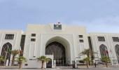 بدء القبول والتسجيل على برامج البكالوريوس بالجامعة العربية المفتوحة