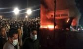 ارتفاع عدد ضحايا حريق مستشفى ذي قار بالعراق إلى 41 قتيلًا