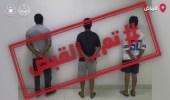 """بالفيديو.. """"الأمن العام"""" يكشف عن قائمة بالمقبوض عليهم في عدة جرائم"""