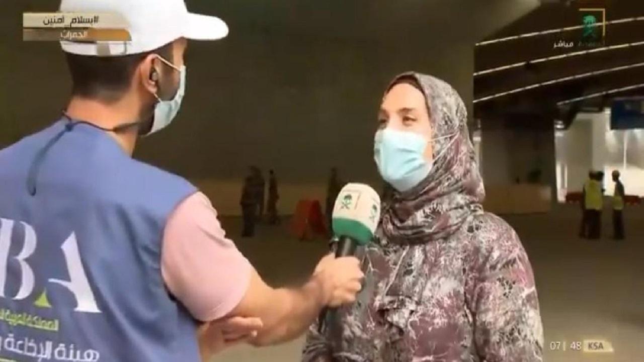 بالفيديو.. حاجة مصرية: المملكة من أكثر الدول التي حرصت على اتباع النظم