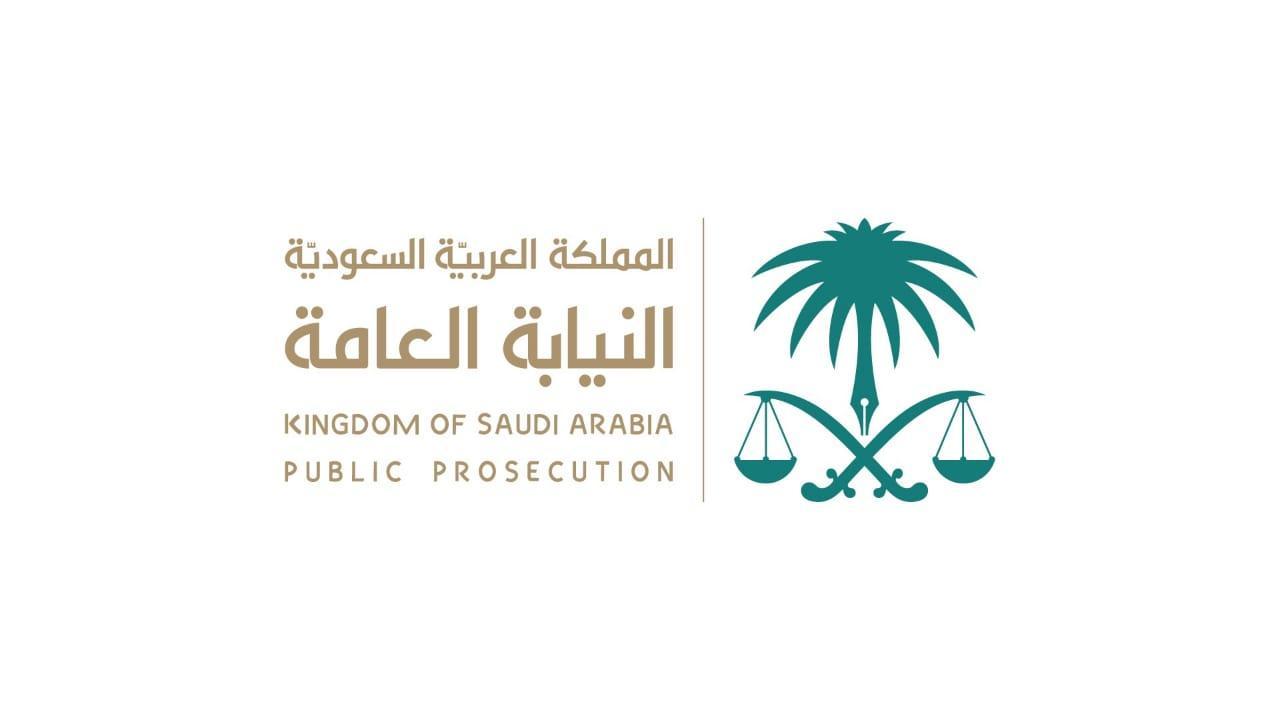 النيابة العامة: المماطلة في الوفاء بحقوق مشتري الوحدات العقارية جريمة موجبة التوقيف