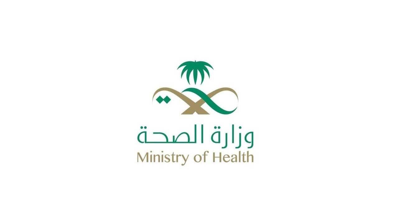 صحة الباحة تقدم خدمات الرعاية المنزلية لأكثر من 5900 مستفيد