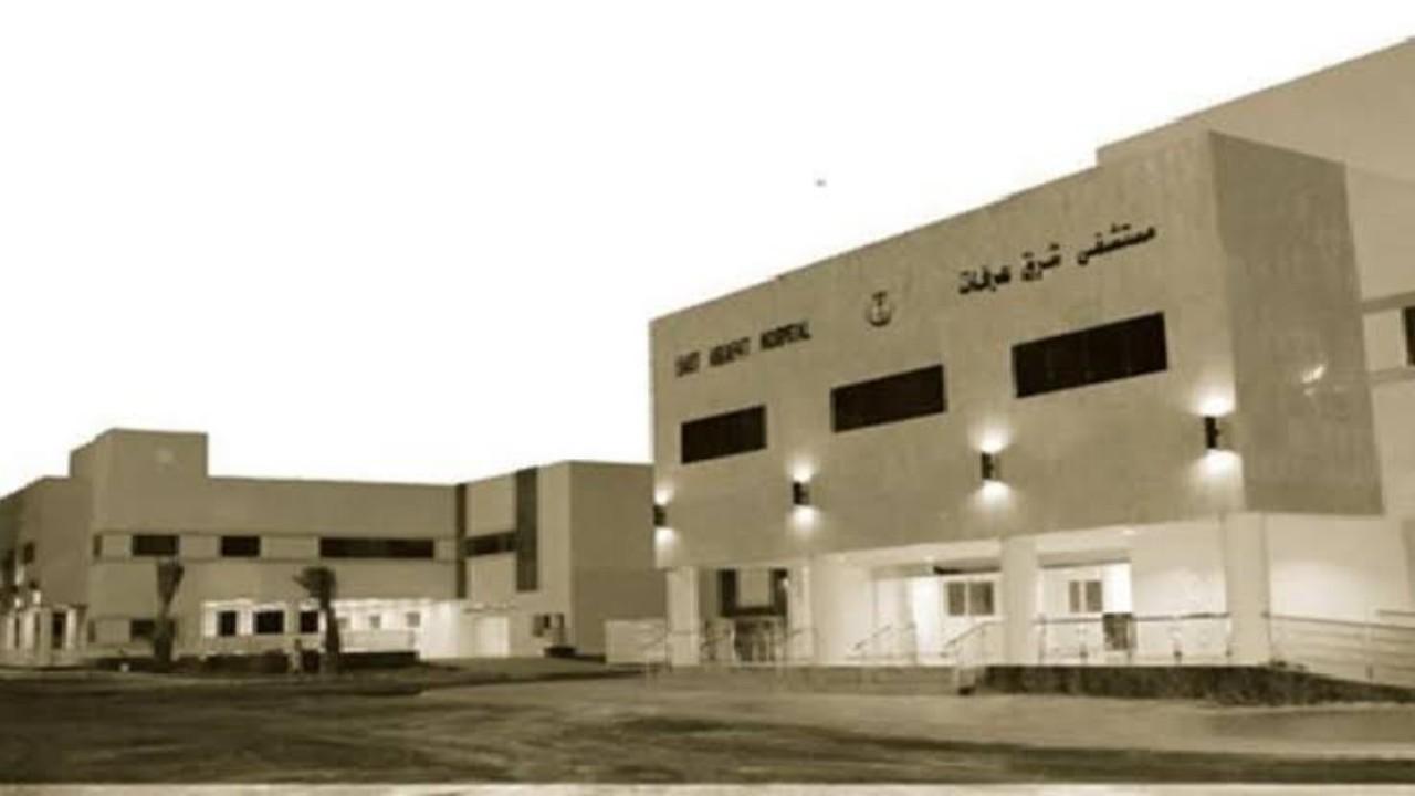 """""""الصحة"""" تخصص مستشفى شرق عرفات لحالات كورونا"""