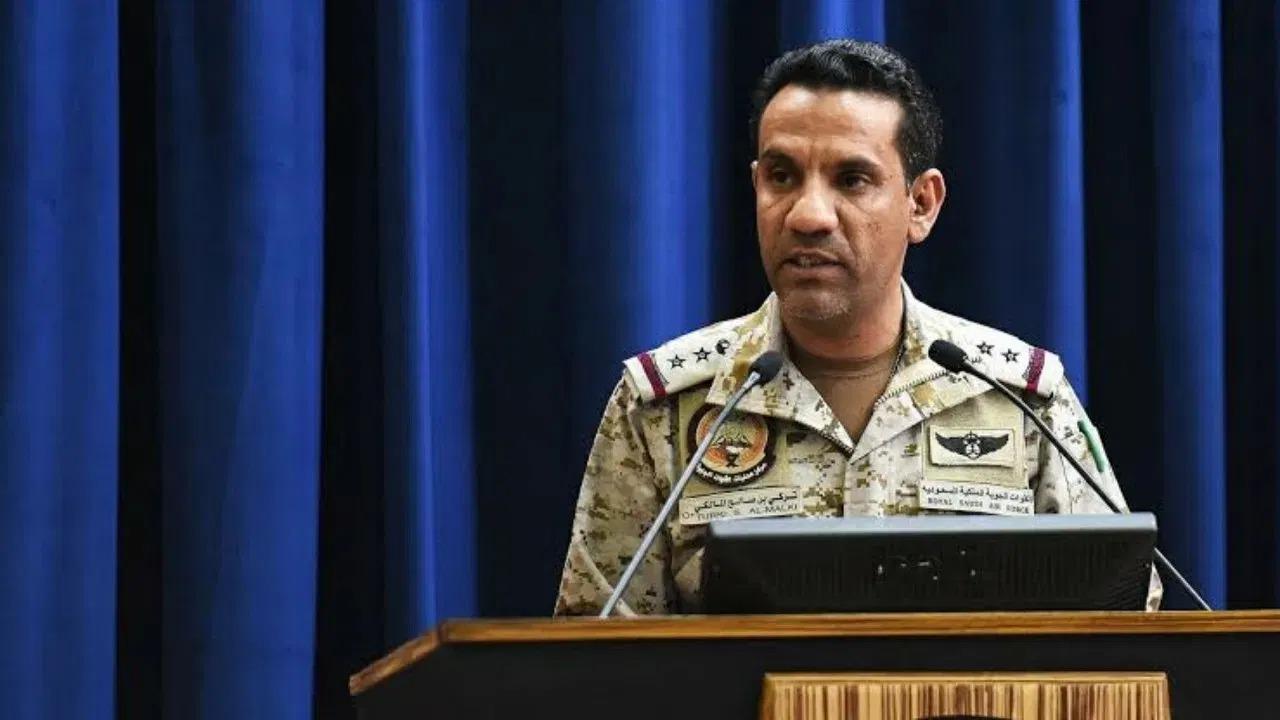 وزارة الدفاع: انفجار عرضي لمخلفات ذخائر بالخرج