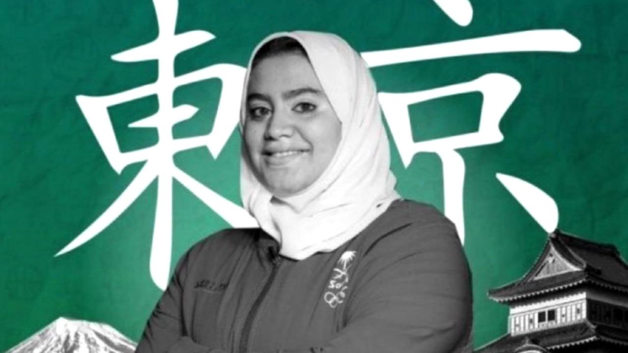 منح لاعبة الجودو تهاني القحطاني الضوء الأخضر في مواجهة نظيرتها الإسرائيلية