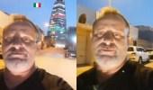 فيديو طريف لمقيم إيطالي أثناء إضاءة ألوان علم سلطنة عمان على برج الفيصلية