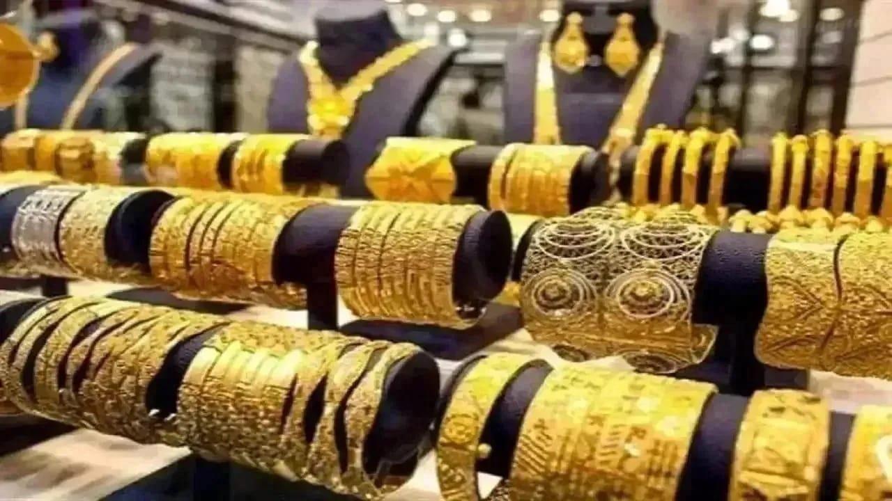 انخفاض أسعار الذهب في المملكة