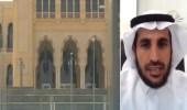 بالفيديو.. أمين عمداء القبول والتسجيل يوضح طريقة التقديم عبر بوابة القبول الموحد