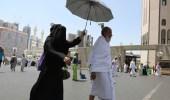 حالة الطقس في مكة والمدينة وجدة