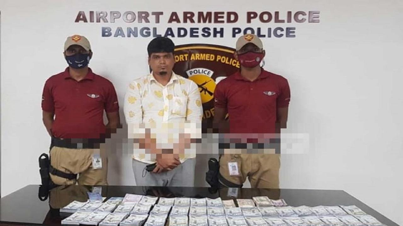 الإطاحة بثلاثيني يُخفي مليونًا و100 ألف ريال في جسده في مطار شاه
