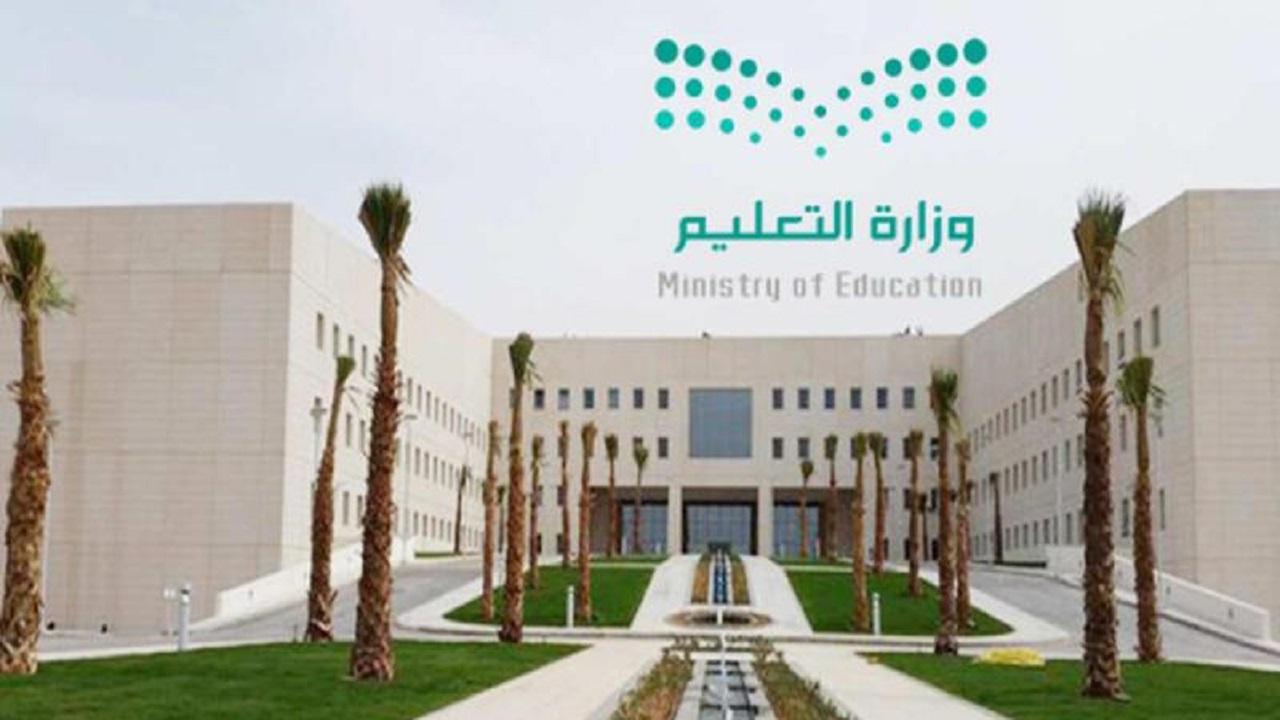 ضمن آفاق التعاون والشراكة بين تعليم المخواة والشؤون الصحية بمنطقة الباحة