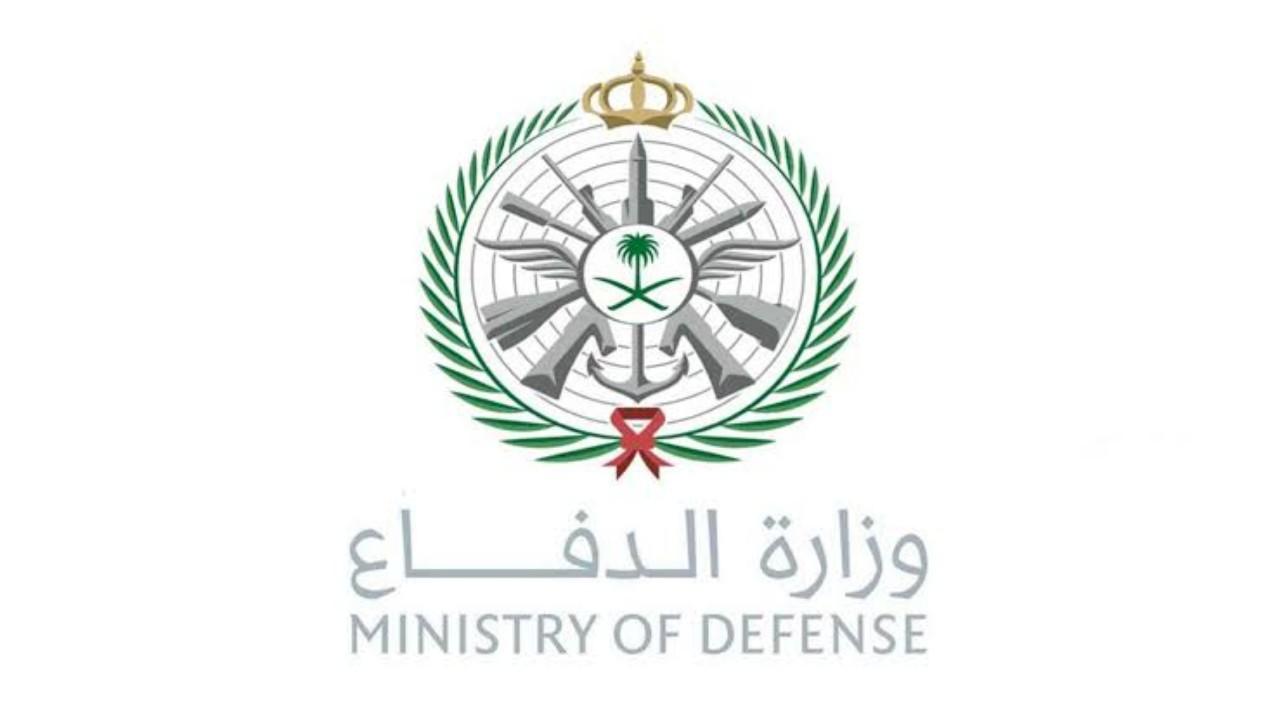 وزارة الدفاع تكشف نتائج القبول للتجنيد
