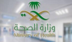 «الصحة»: تسجيل 1334 حالة إصابة جديدة بفيروس كورونا