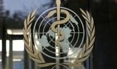 """""""الصحة العالمية"""" ترفض توجه """"فايزر"""" لإعطاء جرعة ثالثة من اللقاح"""
