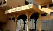 موعد إغلاق بوابة القبول بجامعات وكليات التقنية بالرياض